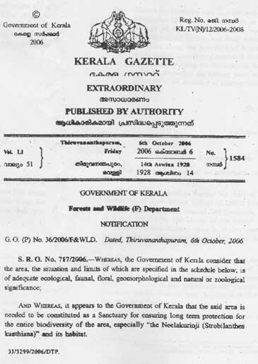 Gazette notification page 1